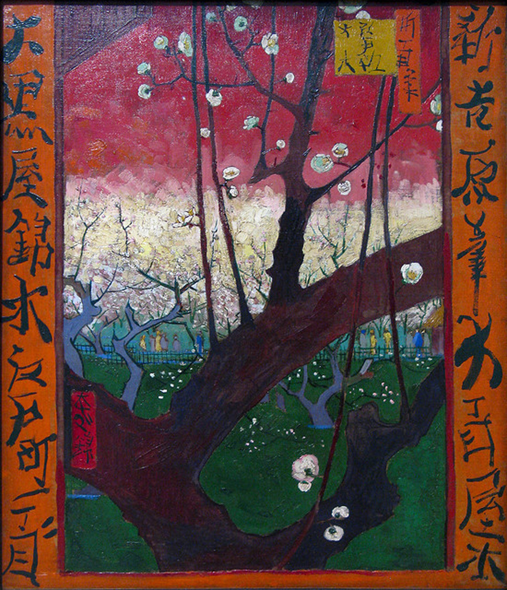 Van Gogh the blooming plumtree (after Hiroshige)
