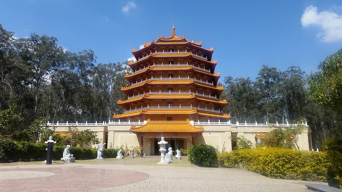 swing by Chung Tian Buddhist Temple.